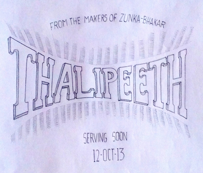 Thalipeeth